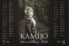 KAMIJO Calendar Official 2014