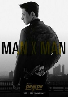 NETFLIX Signs Deal for Exclusive Rights to 'MAN x MAN' | Koogle TV