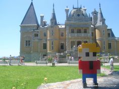 Crimea 2012 LEGO - Life of George visited the Massandra Palace...