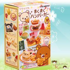"""Les miniatures Rilakkuma Re-Ment sont arrivées chez generation-kawaii.com! """"hamburger"""""""