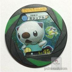 Pokemon 2011 Battrio Oshawott Spin Single Rare Coin (Black Version) #PSB-4