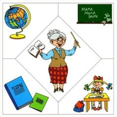 teacher puzzle | Crafts and Worksheets for Preschool,Toddler and Kindergarten