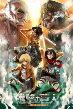 Attack on Titan - THE MOVIE?!?! by lucidsky on deviantART