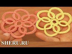 Crochet Falt Flower Pattern Урок 100 Плоский цветок с навязкой - YouTube