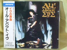 CD/Japan- ALL ABOUT EVE s/t (1st/debut) w/OBI RARE EARLY 32PD-458 Julianne Regan