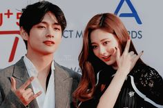 Swag Couples, Kpop Couples, Cute Couples, Shan Cai, Bts Twice, Spanish Girls, Bts Memes Hilarious, Girl Couple, Blackpink And Bts