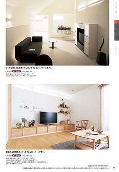 内装選びの本3 リビング収納 | WEBカタログ | Panasonic