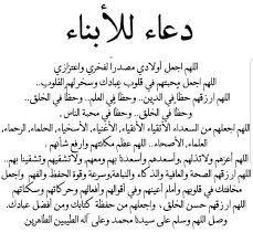 عبارات عن الابناء للواتس بحث Google Weisheiten Zitate Islamic Quotes Religiose Zitate