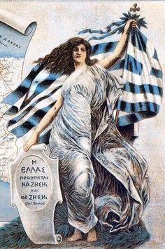 Ενσωματωμένη εικόνα Greek Independence, Patriotic Posters, Greek Warrior, Greek History, Thessaloniki, My Land, Ancient Civilizations, Kirchen, Ancient Greece
