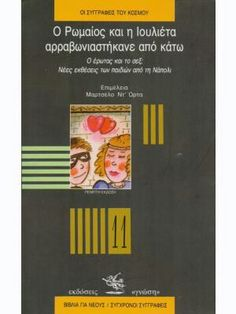 Marcello d Orta Source http://www.halfprice-books.gr/product.php?products_id=6768
