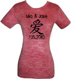 Love in any language.....customize the text above and below the Chinese symbol for LOVE! Makes a great gift for a soon-to-be bride or a newly married girl.