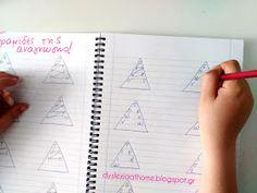 Οι Πυραμίδες της Ανάγνωσης! Μέθοδος ανάγνωσης σε παιδιά με Δυσλεξία Dyslexia, Special Education, Teaching, Education, Onderwijs, Learning, Tutorials