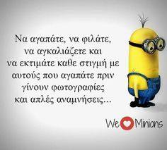 Greek Quotes, Minions, Funny Quotes, Truths, Funny Phrases, The Minions, Funny Qoutes, Minions Love, Rumi Quotes