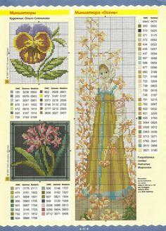 Gallery.ru / Фото #1 - ЧМ ручная вышивка 2007 09 - anfisa1