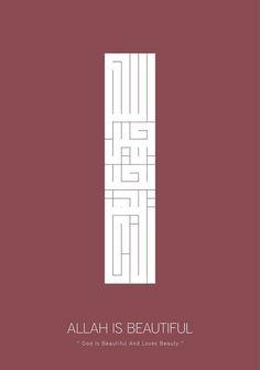 Calligraphy Logo, Arabic Calligraphy Art, Arabic Art, Allah, Logo Design Examples, Islamic Posters, Font Art, Arabic Design, App Design Inspiration
