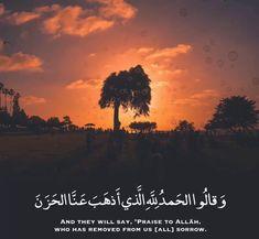Hadith Quotes, Muslim Quotes, Quran Karim, Muslim Images, Hannibal Series, Quran Book, Poetry Pic, Islam Women, Quran Recitation