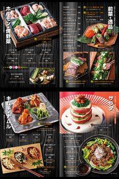 最新の情報をご紹介-あんなことやこんなこといろいろ | Onogawa Design Ramen Bar, Japanese Menu, Beautiful Web Design, Menu Layout, Food Menu Design, Hot Pot, Restaurant Design, Portfolio Design, Food Photography