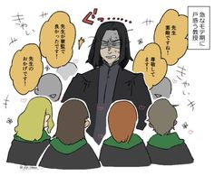 Harry Potter Comics, Harry Potter Anime, Harry Potter Fan Art, Harry Potter Characters, Severus Rogue, Severus Snape, Harry Potter Illustrations, Free Mind, Drarry