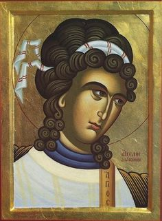 Angel Deacon of God icon.