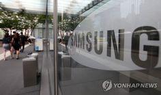 삼성그룹, 이건희 회장 사망설 공식부인(종합) : 네이버 뉴스
