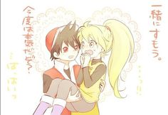 Red x Yellow~ So cute!! :3