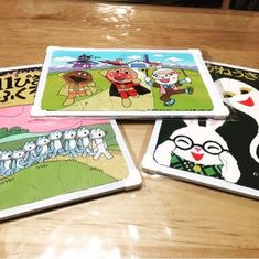 """Handmade toy """"Magnet puzzle"""" - DecorideasHome - Back Japanese Kids, Koala Kids, How To Make Diy, Raising Kids, Diy Toys, Handmade Toys, Diy For Kids, Activities For Kids, Diy And Crafts"""