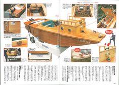 Masaomi's beautiful boat