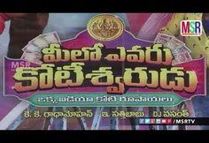 Chandra's MEELO EVARU KOTEESWARUDU Cinema Audio Launch   Prudhvi -Shruti Sodhi    FASTNEWSUPDATES.IN, Telugu News Papers, Telugu Film News, Telugu Movie News, Latest News Updates, Fast News Updates, Breaking News, News Today, Today News Headlines, Top News Stories,