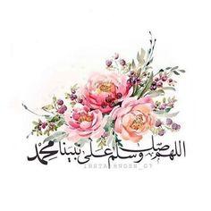 Durood and salawaat Quran Wallpaper, Islamic Quotes Wallpaper, Iphone Wallpaper, Beautiful Islamic Quotes, Beautiful Arabic Words, Arabic Quotes Tumblr, Islamic Page, Islamic Girl, Drake