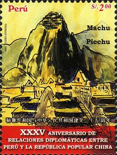 carlopeto's Stamps - PERU 2006_3