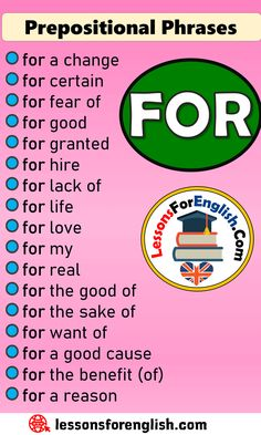 Prepositional Phrases List FOR - Lessons For English English Prepositions, Learn English Grammar, English Writing Skills, English Idioms, English Phrases, Learn English Words, English Lessons, English Learning Spoken, English Language Learning