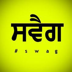 swag in punjabi :3