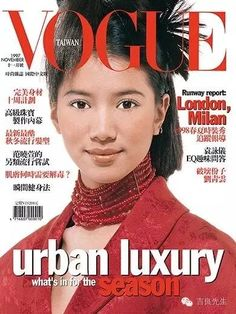 哈哈哈| 台湾《VOGUE》二十年,到底最恨哪位女明星?