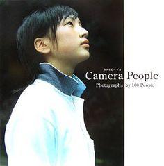 カメラピープル , http://www.amazon.co.jp/dp/4894445700/ref=cm_sw_r_pi_dp_WraGrb0CM5385  /// /// I have this book.
