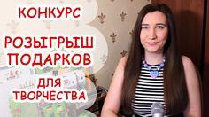 РОЗЫГРЫШ материалов ► Совместно с магазином plastifimo.ru