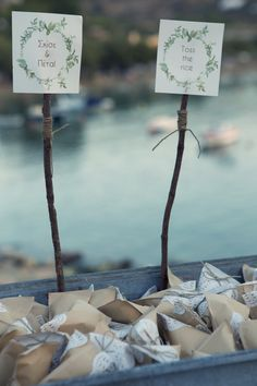 Rice For the couple, toss the rice, Mini boxes decorated with Doily, View of The Sea, Old Wood Branches, Tradition , Greece, Kea Island