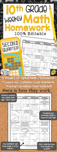 TENTH GRADE Geometry Spiral Math Homework, Warm up, or Math Review for the SECOND QUARTER!! -- 100% EDITABLE -- Aligned with the High School Common Core Geometry Standards. ANSWER KEYS included. Paid