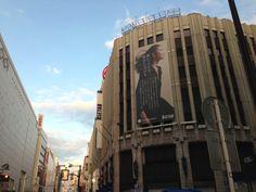 Shinjyuku, Tokyo