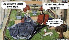 """708 """"Μου αρέσει!"""", 8 σχόλια - The Real Ancient Memes (@ancientmemes) στο Instagram: """"#life_greece #greecetravelgr1_ #kings_greece #travel_drops #urban_greece #loves_greece_…"""" Ancient Memes, Greek Memes, Comic Books, Jokes, Comics, Funny, Men's Fashion, Instagram, Health"""