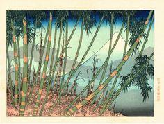 "Items similar to Japanese Ukiyo-e Woodblock print, Katsushika Hokusai, ""The early spring scenery of Mt.Fuji from Meguro"" on Etsy, Spring Scenery, Japanese Prints, Japanese Artwork, Japanese Painting, Chinese Painting, Japanese Woodcut, Japanese Bamboo, Bamboo Art, Katsushika Hokusai"