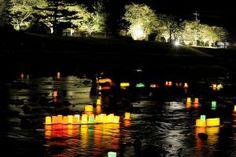 灯篭流し #Tsuwano, Japan
