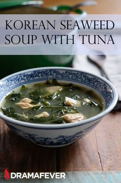 Learn how to make delicious and easy Korean seaweed soup, perfect for winter!