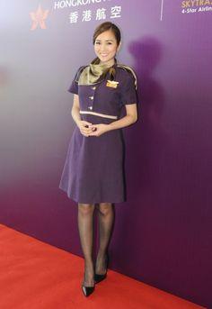 Hong Kong Airlines Chief purser cabin crew uniform 謝安琪 空姐 Look