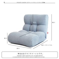 【Rakuten Ichiba】 Floor sofa Piglet Classic (Piglet classic) Denim leather seat chair Relaxing sofa Recliner's chair / seat chair / seat chair / one seat sofa / one seat / retro / West coast / Ron Herman 【free shipping】 【limited time 1000 Circle off】: J. Pulse (interior furniture, miscellaneous goods)