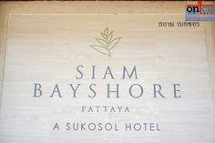 @*~ OnTcU ~*@: Siam Bayshore Resort & Spa, Pattaya