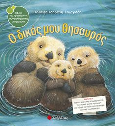 """Beginning reading tips and reading activities for the recommended children's book """"The Otter Who Loved to Hold Hands."""" From Nemours BrightStart! Otters Holding Hands, Otter Love, Album Jeunesse, Baby Otters, Preschool Books, Story Time, Book Recommendations, Childrens Books, Hold On"""