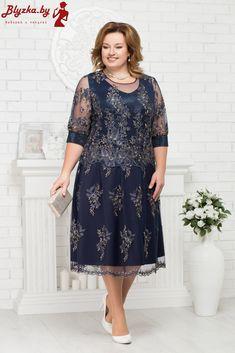 Plus Size Dresses, Short Dresses, Formal Dresses, Mom Dress, Lace Dress, African Fashion Dresses, Fashion Outfits, Womens Fashion, Curvy Celebrities