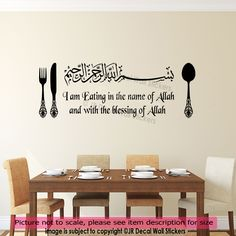 dining-room-islamic-wall-stickers-I-am-eating-with-name-of-allah-and-in-the-blessing-of-allah-bismillah-wall-stickers-decal-in-black.jpg (1600×1600)