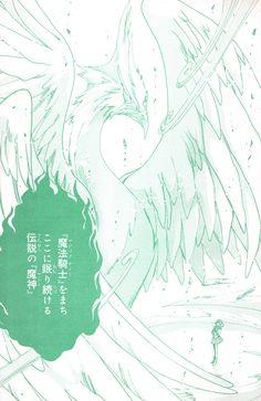 鳳凰寺 風 Fuu Hououji、空神ウィンダム Windam:魔法騎士レイアース Magic Knight Rayearth - CLAMP