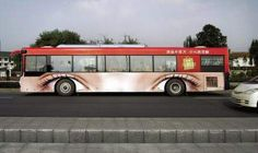 ingenius marketing > billboard: bus eyes on wheel, 2008 Street Marketing, Guerilla Marketing, Email Marketing, Creative Advertising, Bus Advertising, Advertising Design, Design Thinking, Bus Art, Plakat Design